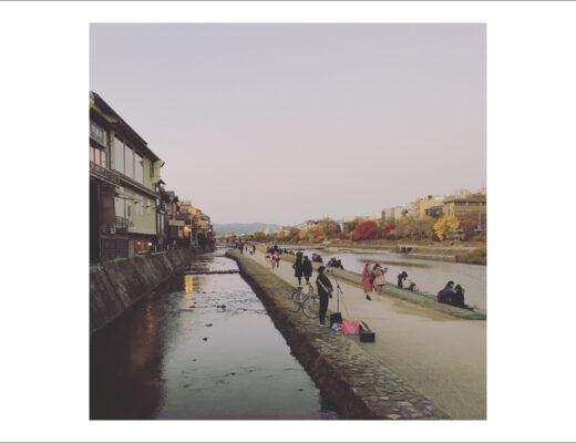 京都,雙子小姐